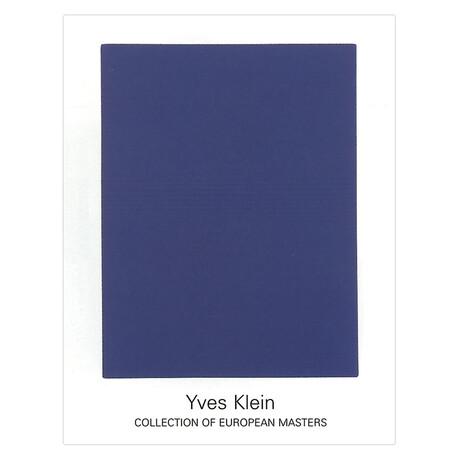 IKB65 // Yves Klein // 1999 Serigraph