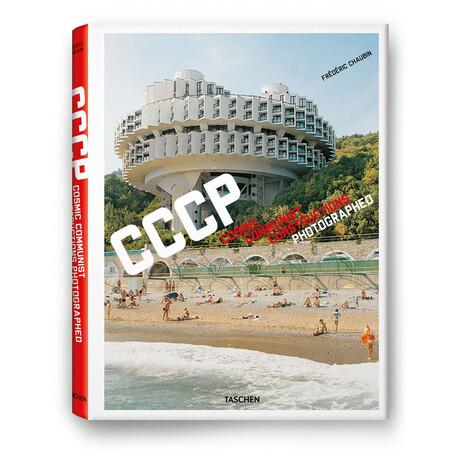 Frédéric Chaubin // CCCP // Cosmic Communist Constructions Photographed