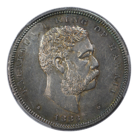 1883 Kingdom of Hawaii Half Dollar // PCGS Certified // AU-58