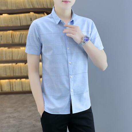 Dunbar Short Sleeve Button Up Shirt // Light Blue (M)