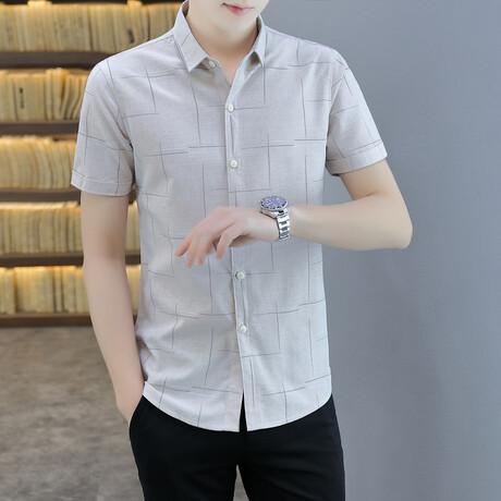 Henao Short Sleeve Button Up Shirt // Khaki (M)