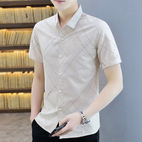 Steimle Short Sleeve Button Up Shirt // Khaki + Black Print (M)
