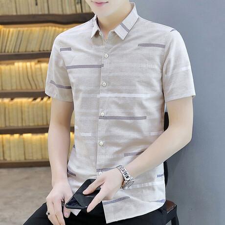 Tolhoek Short Sleeve Button Up Shirt // Khaki (M)