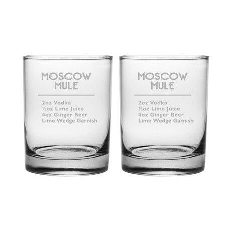 DOR Glasses // Set of 2 // Moscow Mule Recipe // 14 Fl. Oz