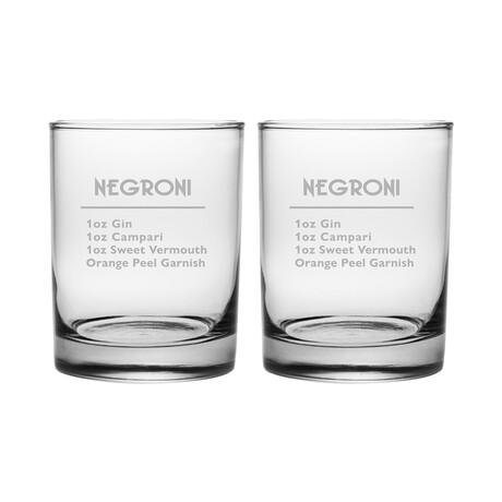 DOR Glasses // Set of 2 // Negroni Recipe // 14 Fl. Oz