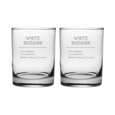 DOR Glasses // Set of 2 // White Russian Recipe // 14 Fl. Oz