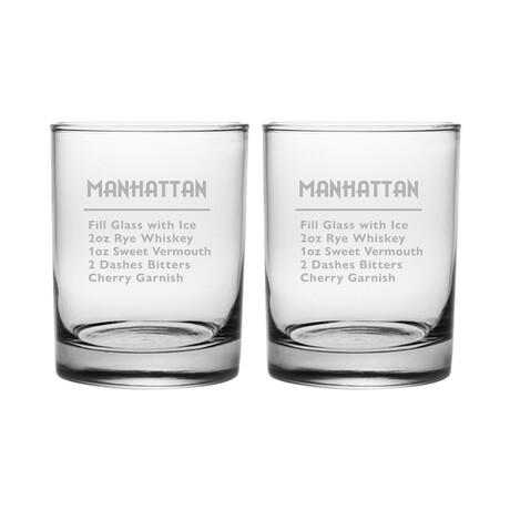DOR Glasses // Set of 2 // Manhattan Recipe // 14 Fl. Oz