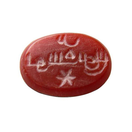 Ancient Islamic Kufic Ring Seal // 8th-10th Century AD