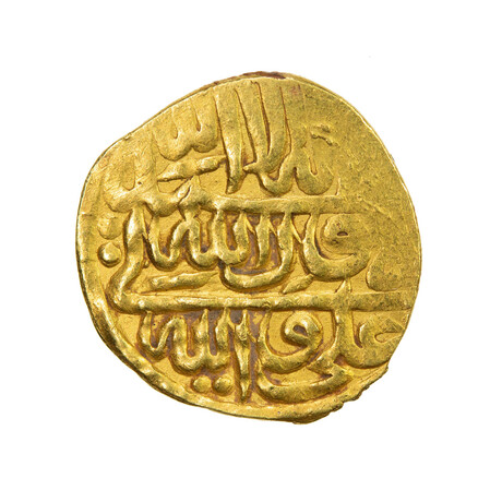 Small Safavid Persia Gold Coin // Tahmasp I, 1524-1576 C.E.