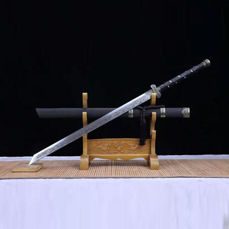 The Rongufeijushao