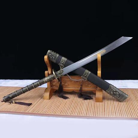 The Kokitei