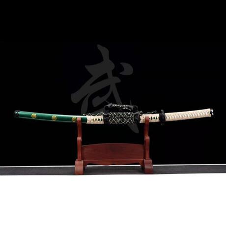 The Sakuragawa