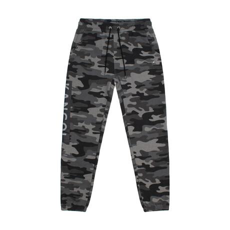Camouflage Print Fleece Jogger Pant // Urban (S)