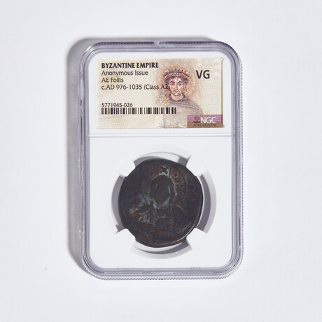 "Byzantine ""Portrait Of Christ"" Coin // 969 - 976 AD"