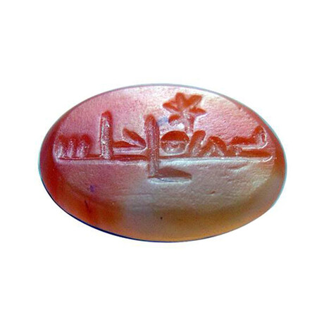 Ancient Islamic Kufic Agate Ring Seal // C. 8th-10th Century AD