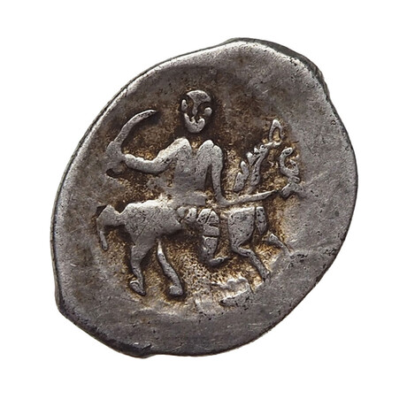 """Silver Coin // Ivan """"The Terrible """"of Russia. // Struck 1530-1584 AD"""