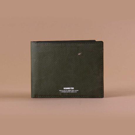 Dip Wallet // Vintage Khaki
