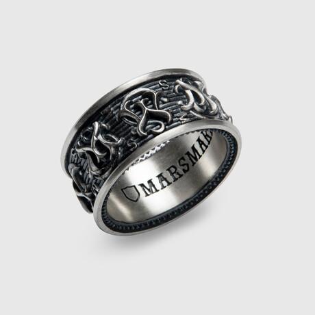 Mars Symbol Ring // Silver (8)
