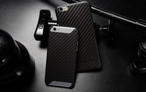 Sleek iPhone Cases