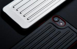 Aluminum iPhone Protection