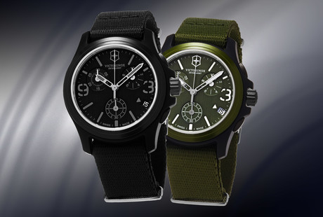 Up to 80% Off Swiss Army Watches