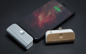 Recyclable Emergency Phone Battery