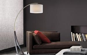 Elegant Contemporary Lamps