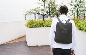 Minimalist Urban Backpacks