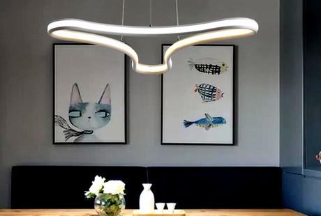 Extraordinary Modern LED Lighting