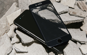 The iPhone Privacy Screen