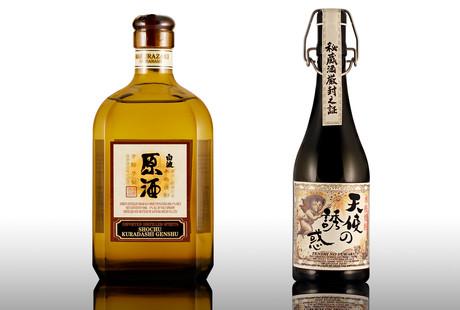 Award Winning Spirits From Japan