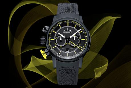 Fine Swiss Timepieces Since 1884