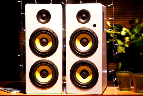 German Engineered Speakers