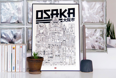Prints That Take You On A Journey