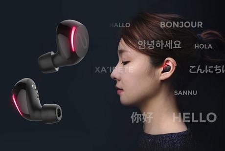 Language-Translating Earbuds