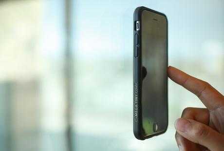 The Anti-Gravity Phone Case