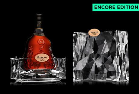 Fine Cognac Gift Bundle