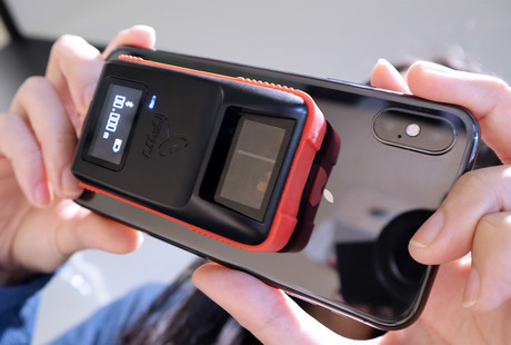 Smart + Portable Laser Rangefinder