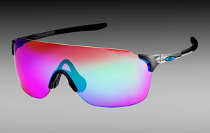 Sophisticated Sport Sunglasses