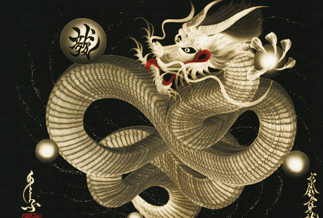 Edo-Inspired Dragon Art