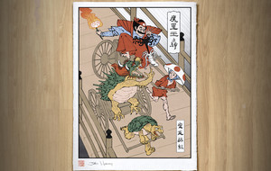 Ukiyo-e Heroes