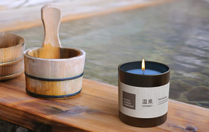Kyoto Candle